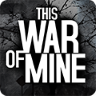 这是我的战争 小朋友们 This War of Mine The Little Ones