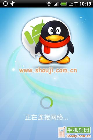 QQ Labs for Android v1.0 beta3截图