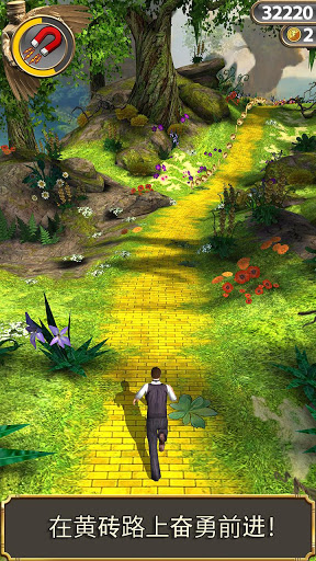 神庙逃亡:魔境仙踪 Temple Run: Oz the Great and Powerful v1.6.0截图