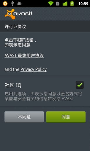 Avast手机安全 Avast Mobile Security v6.17.2截图