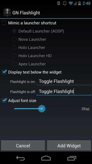 Nexus手电筒 Nexus Flashlight v1.8截图