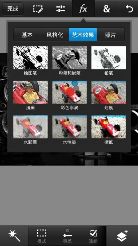 Photoshop Touch for phone v1.3.7截图