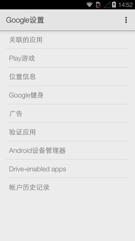 Google Play 服务 Google Play services v19.8.26 (100400-280228837)截图