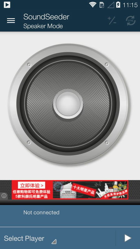 声音种子 SoundSeeder Music Player v2.4.0截图