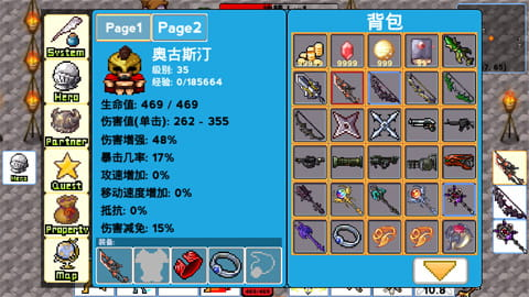 勇士的黎明 混沌之战 Dawn of Warriors v1.5.3截图