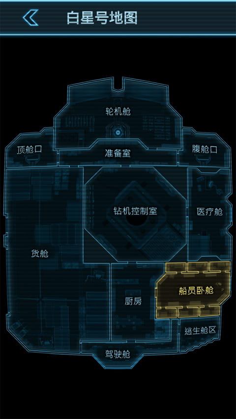 生命线 静夜 3D Maze  War of Gold v1.08截图