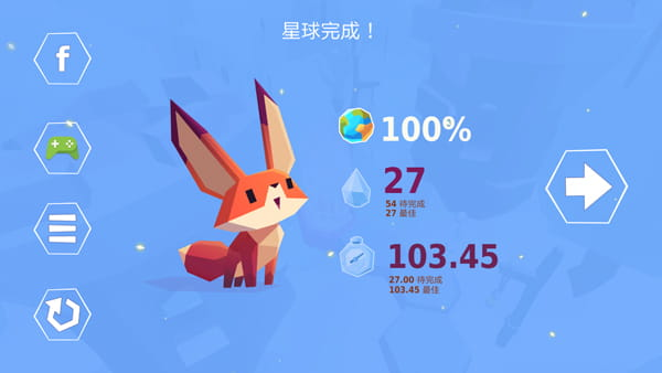 小狐狸 The Little Fox v1.0.0截图