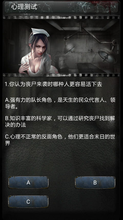 第2区 Infected Zone Zombie Surviva v1.0.9截图