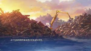 Lucy她所期望的永恒   汉化版   Lucy The Eternity She Wished For   v1.4截图