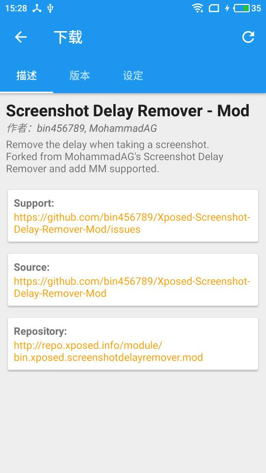 Screenshot Delay Remover - Mod v2.0截图