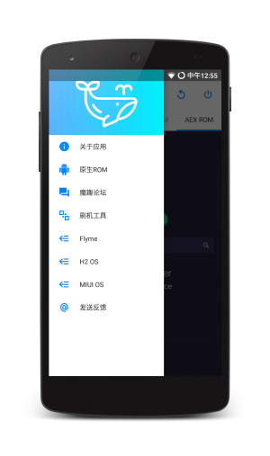 ROM collection v1.4.2截图