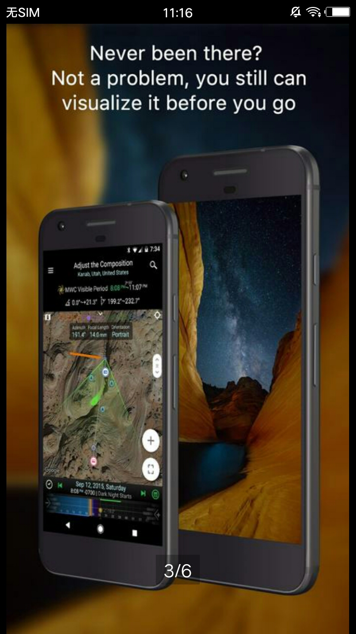 PlanIt! for Photographers 摄影师 v9.7截图