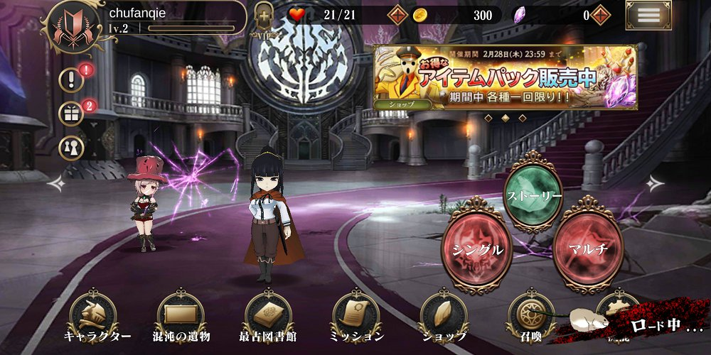 OVERLORD MASS FOR THE DEAD v1.0.2截图