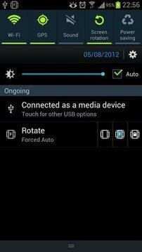 终极旋转控制 Ultimate Rotation Control v6.3.5 (Google)截图