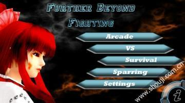 超越格斗 Further Beyond Fighting v1.1.3截图