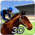 虚拟赛马 Virtual Horse Racing 3D Pro v1.0.0